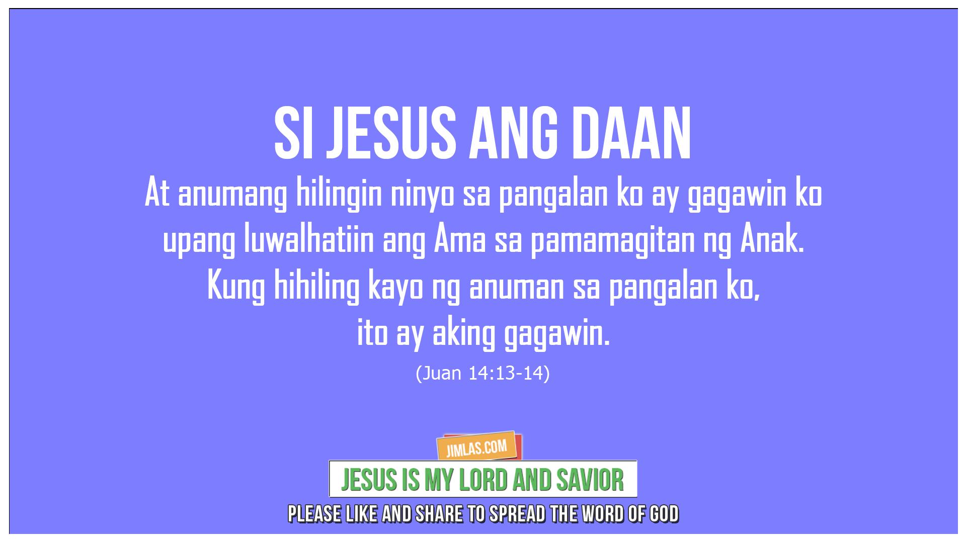 Juan 14 13-14, Juan 14:13-14