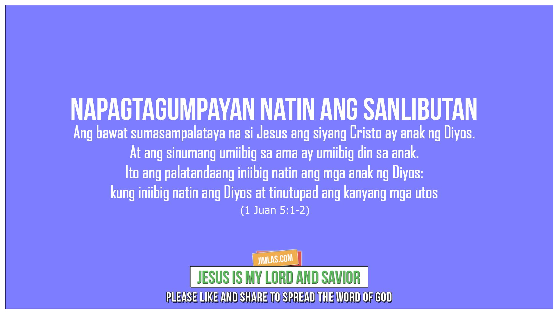 1 Juan 5:1-2, 1 Juan 5:1-2