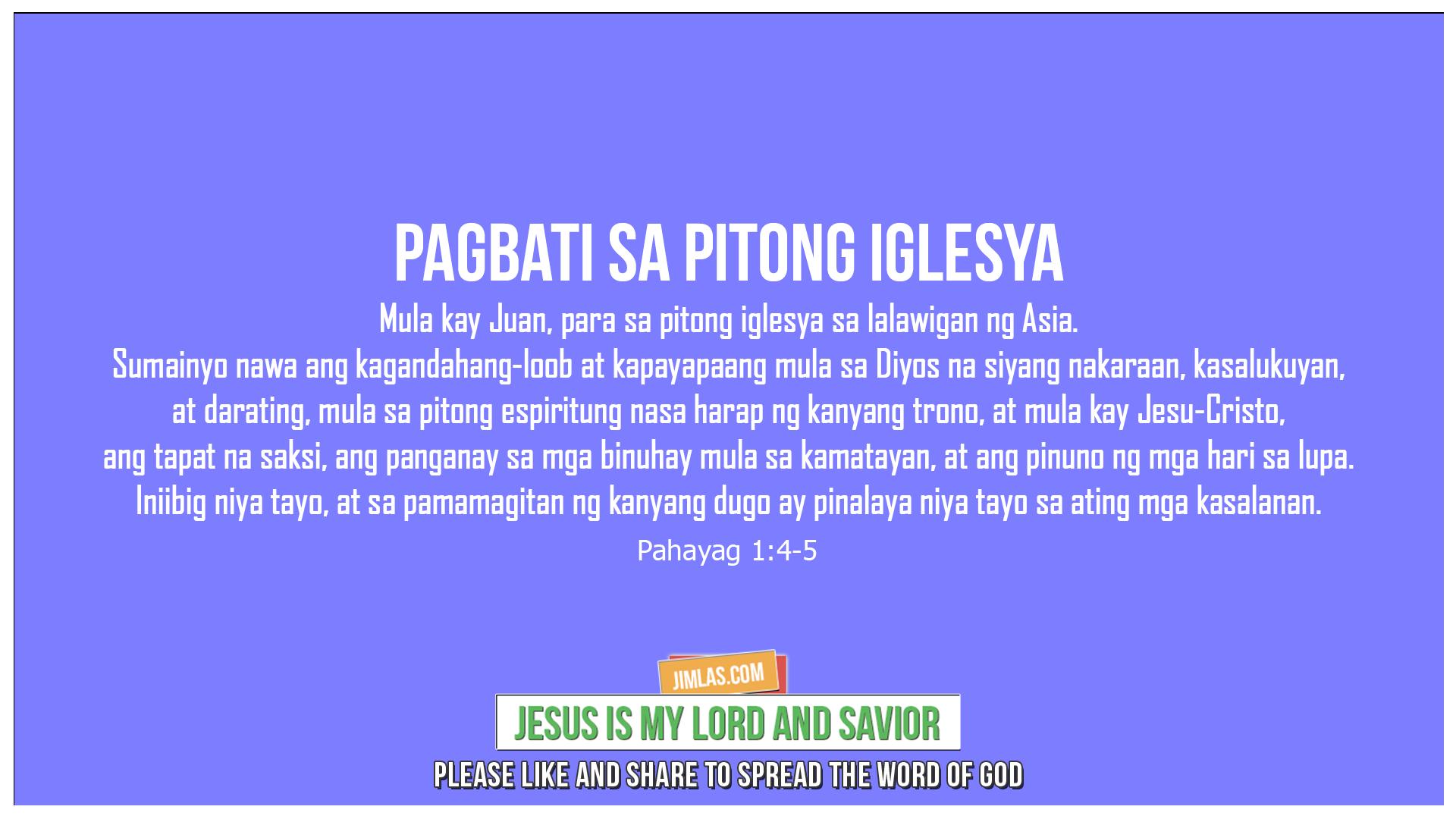 Pahayag 1:4-5, Pahayag 1:4-5