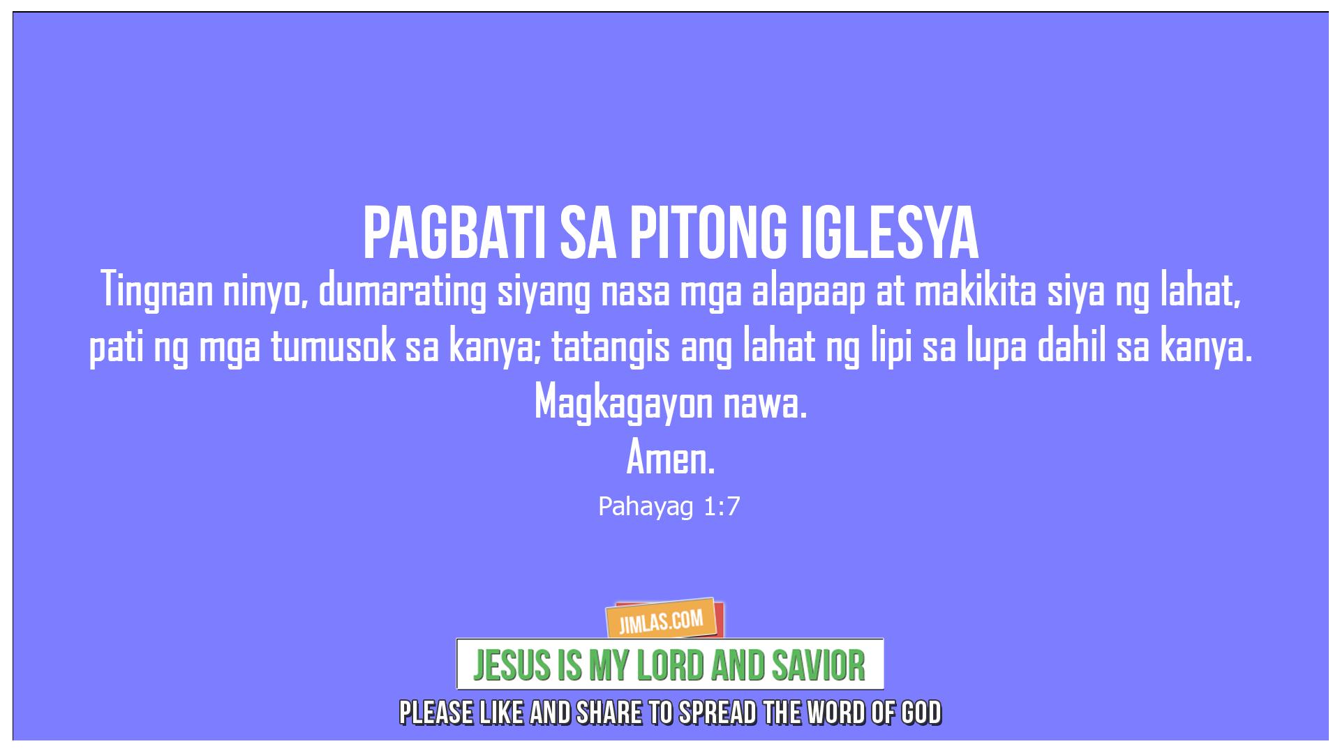 Pahayag 1:7, Pahayag 1:7