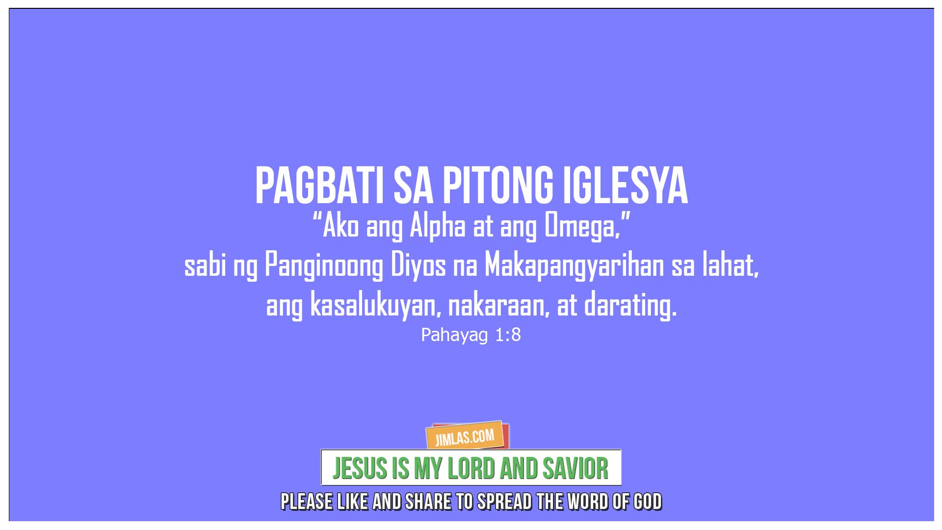 Pahayag 1:8, Pahayag 1:8