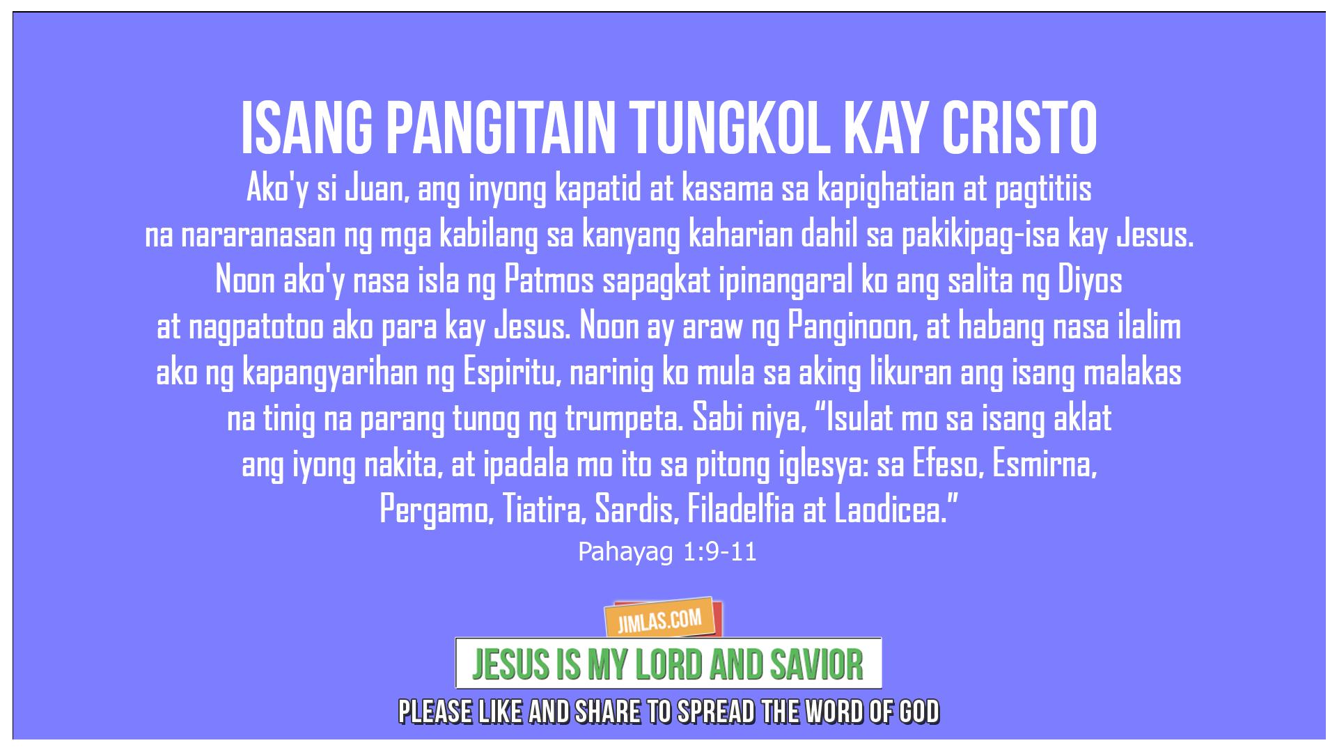 Pahayag 1:9-11, Pahayag 1:9-11