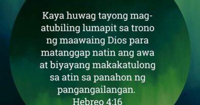 Hebreo 4:16, Hebreo 4:16