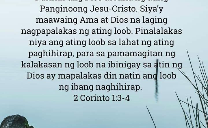 2 Corinto 1:3-4, 2 Corinto 1:3-4