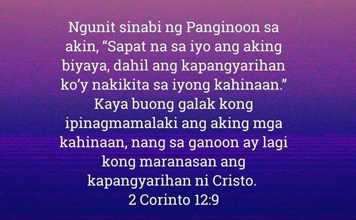 2 Corinto 12:9, 2 Corinto 12:9