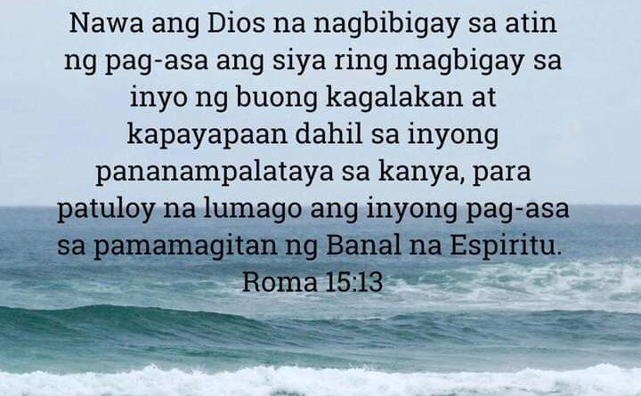 Roma 15:13, Roma 15:13