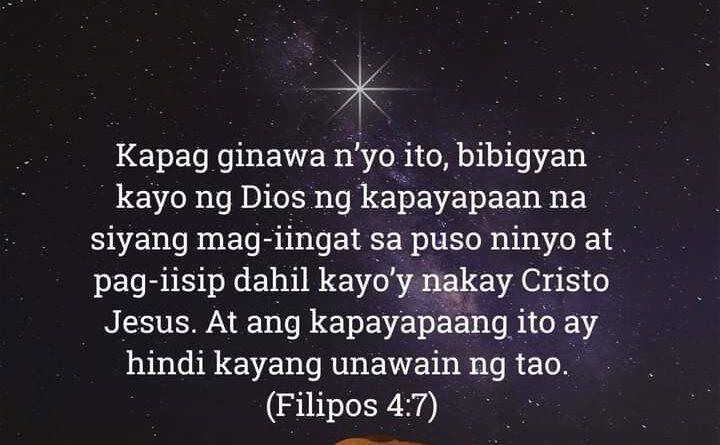 Filipos 4:7, Filipos 4:7
