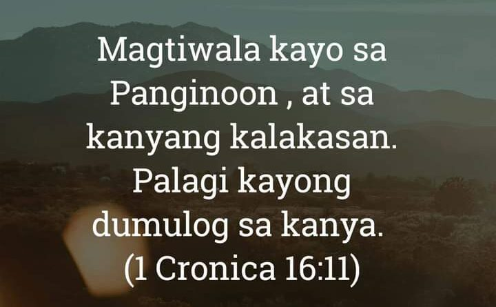 1 Cronica 16:11