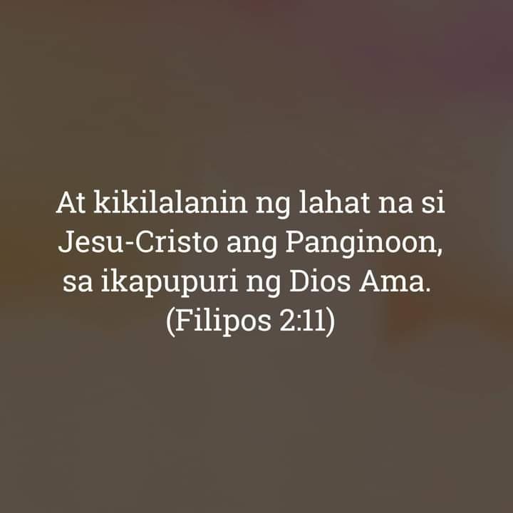 Filipos 2:11, Filipos 2:11