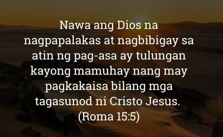 Roma 15:5